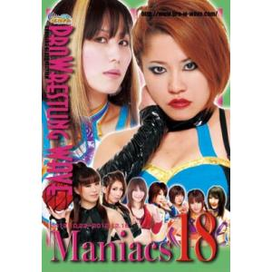 プロレスリングWAVE Maniacs 18|bdrop