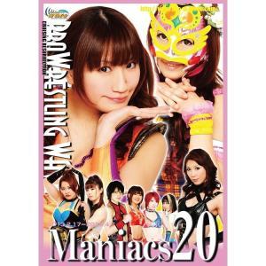 プロレスリングWAVE マニアックス 20|bdrop