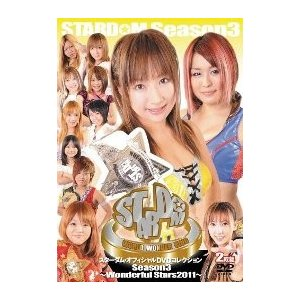 スターダム Season3   Wonderful Stars2011[DVD2枚組み]|bdrop