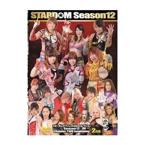 スターダム Season12  Chapter TWO beginning DVD [DVD2枚組]|bdrop