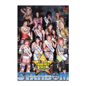 スターダム 5★STAR GRAND PRIX 2013 [DVD2枚組]|bdrop