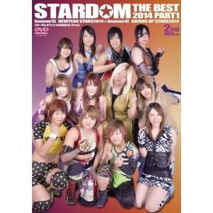 スターダム THE BEST2014 PART1  Season15 NEWYEAR STARS2014&Season16 GROWS UP STARS2014 [DVD2枚組]|bdrop