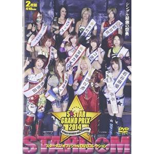 スターダム  5☆STAR GP 2014 DVD|bdrop