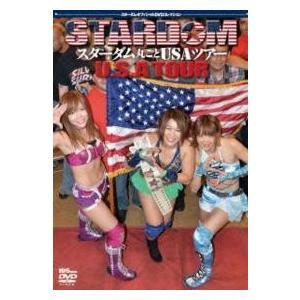 スターダム  丸ごとUSAツアー DVD|bdrop