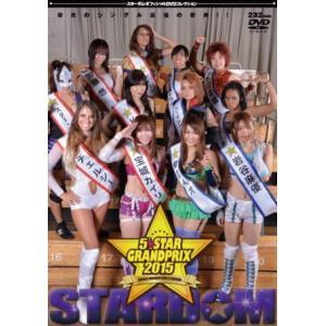 スターダム  5☆STAR GP 2015 DVD|bdrop