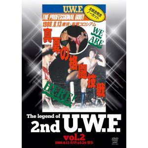 The Legend of 2nd U.W.F. vol.2 DVD 1988.8.13有明&9.24博多|bdrop
