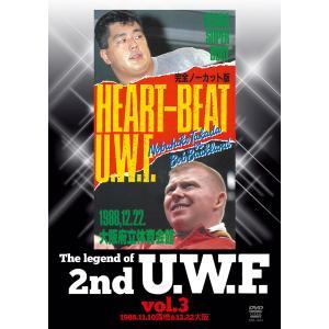 The Legend of 2nd U.W.F. vol.3 DVD 1988.11.10露橋&12.22大阪|bdrop