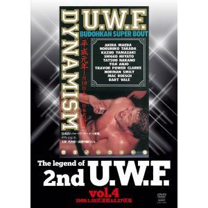 The Legend of 2nd U.W.F. vol.4 DVD 1989.1.10武道館&2.27徳島|bdrop