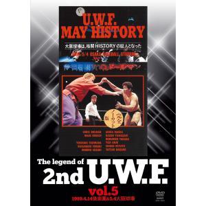 The Legend of 2nd U.W.F. vol.5 DVD 1989.4.14後楽園&5.4大阪球場|bdrop