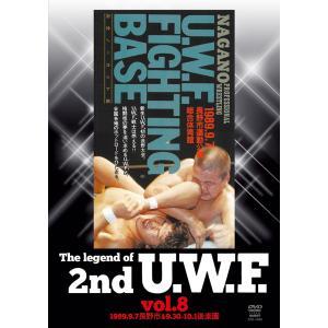 The Legend of 2nd U.W.F.vol.8 DVD 1989.9.7長野&9.30-10.1後楽園|bdrop
