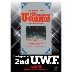 [先着でバックステージパスプレゼント]The Legend of 2nd U.W.F. vol.9 DVD 1989.10.25札幌&911.29東京ドーム|bdrop
