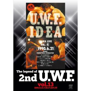 [先着でバックステージパスプレゼント]The Legend of 2nd U.W.F. vol.13 DVD 1990.6.21大阪&7.20札幌|bdrop