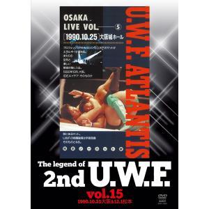 [先着でバックステージパスプレゼント]The Legend of 2nd U.W.F. vol.15 DVD 1990.10.25大阪&12.1松本|bdrop