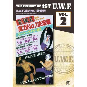 The Memory of 1st U.W.F. vol.2 DVD U.W.F.実力No.1決定戦|bdrop