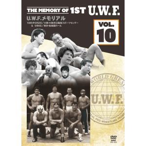 The Memory of 1st U.W.F. vol.10 DVD U.W.F.メモリアル|bdrop
