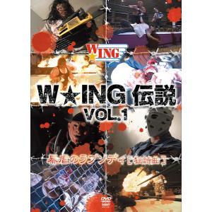 W★ING伝説 VOL.1 暴虐のラプソディ[狂詩曲] DVD|bdrop