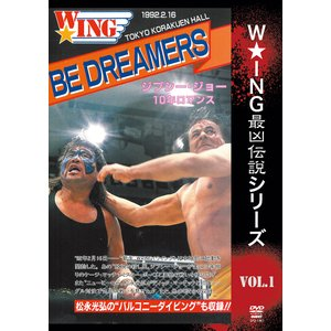 W★ING最凶伝説シリーズ vol.1 BE DREAMERS ジプシー・ジョー10年ロマンス DVD|bdrop
