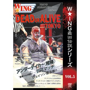 W★ING最凶伝説シリーズ vol.5 DEAD OR ALIVEアンダーテイカー〈棺桶〉デスマッチ DVD|bdrop