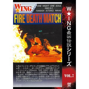 W★ING最凶伝説シリーズ vol.7 FIRE DEATH MATCH ONE NIGHT ONE SOUL DVD|bdrop