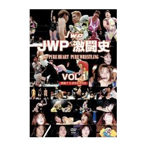 JWP激闘史 vol.1[DVD]|bdrop