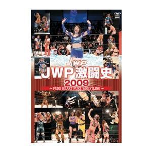 JWP激闘史2009[DVD]|bdrop