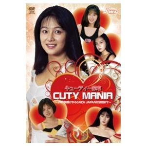 キューティー鈴木 CUTY MANIA 〜JWP旗揚げからGAEA JAPAN対抗戦まで〜 DVD|bdrop