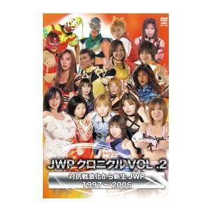 JWPクロニクルVOL .2 対抗戦激化から新生JWP 1997〜2006 DVD|bdrop