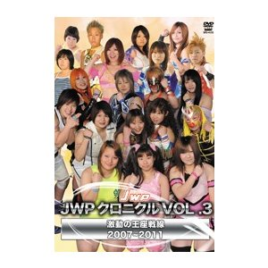 JWPクロニクルVOL .3 激動の王座戦線 2007〜2011 DVD|bdrop