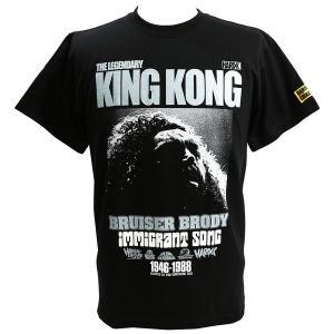 Tシャツ XXLサイズ:新日本プロレス NJPW ブルーザー・ブロディ/移民の歌(ブラック) Hardcore Chocolate/ハードコアチョコレート bdrop