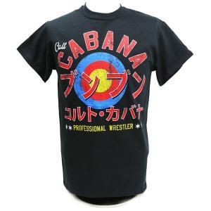 Tシャツ AEW Colt Cabana(コルト・カバナ) Colt Kamikaze ブラック bdrop