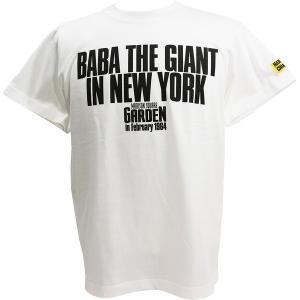 Tシャツ XXLサイズ:全日本プロレス GIANT JAP/ジャイアント馬場(マジソンホワイト)Hardcore Chocolate/ハードコアチョコレート bdrop