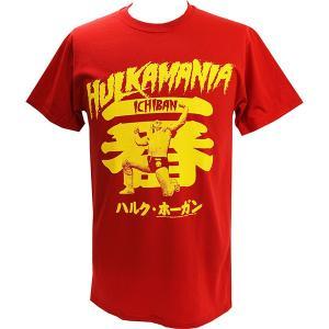 WWE Hulk Hogan(ハルク・ホーガン) Ichiban レッドTシャツ|bdrop