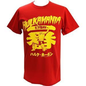 XXLサイズ:WWE Hulk Hogan(ハルク・ホーガン) Ichiban レッドTシャツ|bdrop
