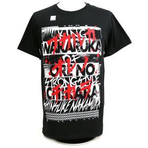 Tシャツ XXLサイズ:WWE Shinsuke Nakamura (中邑真輔) Wakaruka Ore No Chikara ブラック|bdrop
