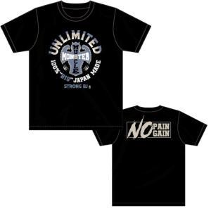 大日本プロレス 関本大介2019年第1弾Tシャツ|bdrop