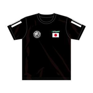 新日本プロレス NJPW 田口隆祐「タグチジャパン2020」Tシャツ bdrop