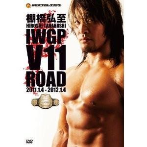 新日本プロレス NJPW 棚橋弘至 IWGP V11 ROAD (DVD3枚組)|bdrop