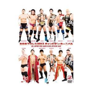 全日本プロレス 春の祭典GAORA SPECIAL 2013 チャンピオン・カーニバル|bdrop