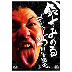 新日本プロレス NJPW 鈴木みのるデビュー25周年記念 DVD bdrop