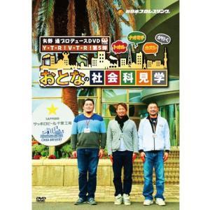 新日本プロレス NJPW 矢野通 DVD「TORU YANO ギリギリ 15TH ANNIVERSARY Y・T・R V・T・R VI 〜そして伝説へ?〜」|bdrop