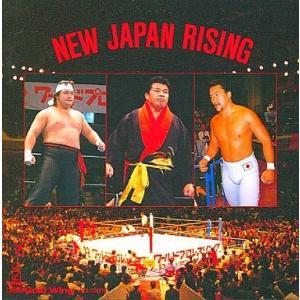 新日本プロレス NJPW New Japan Rising 橋本真也・蝶野正洋・藤波辰巳・テーマ集 CD bdrop