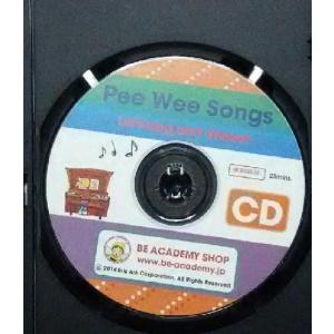 ピー・ウィー・ソングズ CD版 オリジナル英語ソング集。英語の自然なパターンとリズムを身に付けるCD英語教材 歌詞カード付。【送料無料】|be-academy