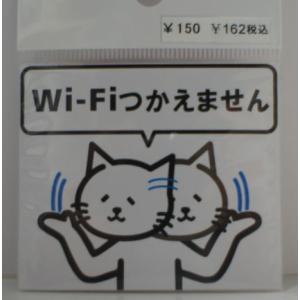 プリントステッカー  Wi-Fiつかえません