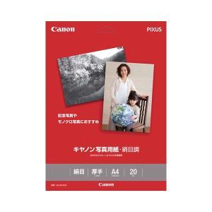 (まとめ) キヤノン Canon 写真用紙・絹目調 印画紙タイプ SG-201A420 A4 1686B005 1冊(20枚) 〔×3セット〕