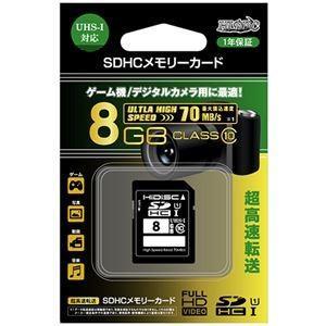 (まとめ) ハイディスク SDHCカード 8GB Class10 HDSDH8GCL10UIJP2 1枚 〔×3セット〕
