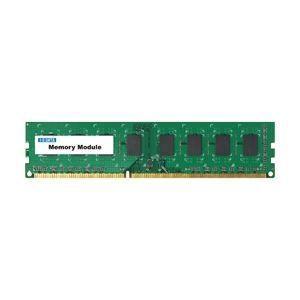 デスクトップPC用 PC3-12800(DDR3-1600)対応メモリー 2GB
