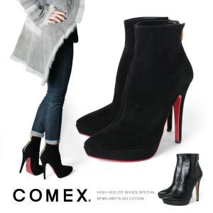 COMEX ブーツ ショートブーツ ハイヒール ポインテッド...