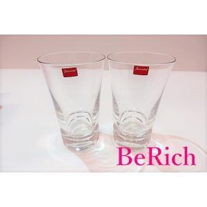 バカラ ベガ ハイボール ペア グラス 2104383 クリスタル ガラス 2客 セット 食器 テー...