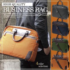 ビジネスバッグ メンズ レディース A4 ビジネス 鞄 軽量...