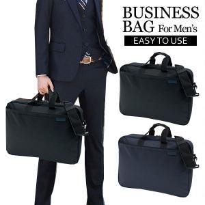 ビジネスバッグ レディース メンズ ビジネスバッグ A4 ビジネス 鞄 軽量 通勤 バッグ ショルダーバッグ 大容量 男性 女性 プレゼント 就職活動 仕事 商談